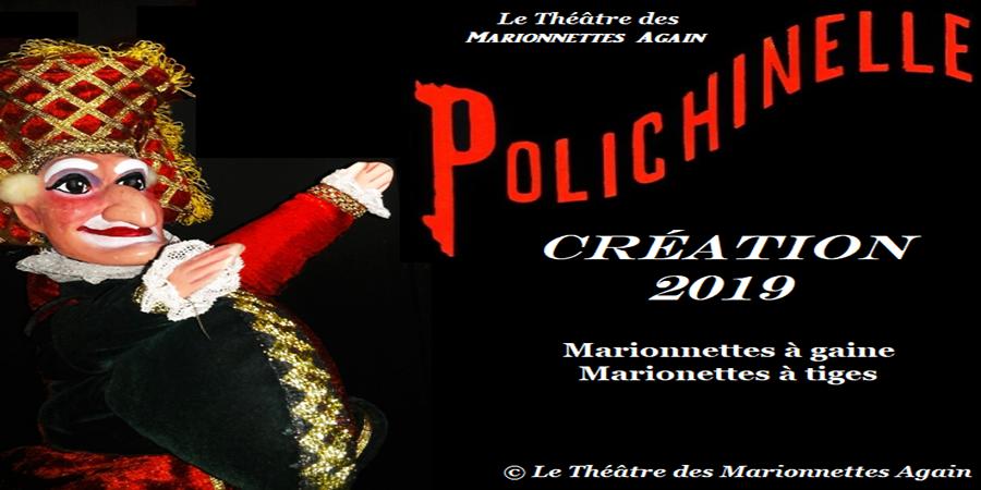 Le Théâtre des Marionnettes Again